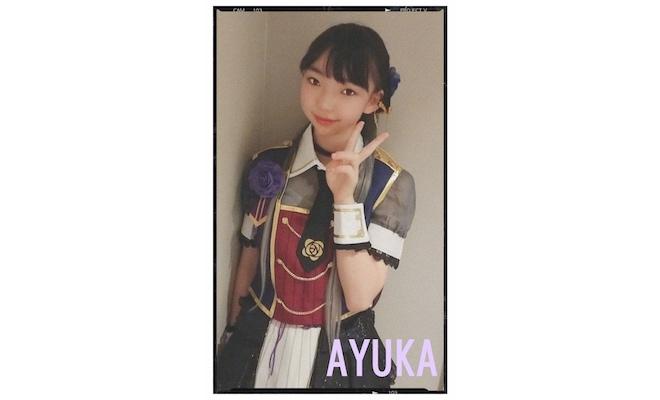 AYUKA