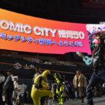 2019年11月4日(月・祝)に福岡市中央区の福岡 ヤフオク!ドームでオールジャンル同人誌即売会「COMIC CITY 福岡50」が開催されました。コスプレエリアの様子をお届けします。