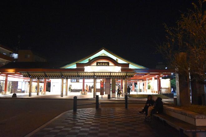 2019年11月23日(土・祝)に福岡県太宰府市の九州国立博物館で、特別展「三国志」関連イベント「夜な夜な三国志」が開催されました。西鉄太宰府駅の様子です。