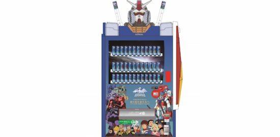 2019年11月25日(月)から12月2日(月)まで福岡市博多区のJR博多駅で「機動戦士ガンダム」のモビルスーツ仕様になった自動販売機が設置されます。また、11月25日(月)10:00より設置セレモニーが行われます。