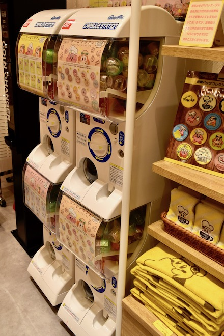 カービィカフェ博多 カプセル玩具
