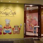 福岡市博多区のキャナルシティ博多にある「カービィカフェ博多」。第2章は2019年11月14日(木)から2020年2月24日(月)まで開催。入口の様子です。