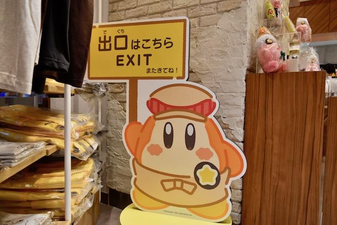 福岡市博多区のキャナルシティ博多にある「カービィカフェ博多」。第2章は2019年11月14日(木)から2020年2月24日(月)まで開催。出口の案内看板を持つワドルディ