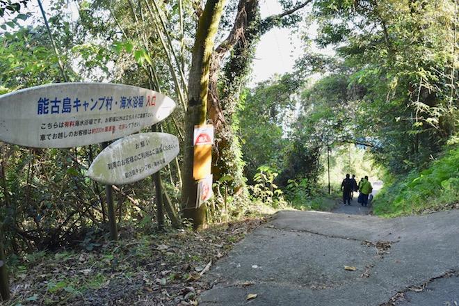 2019年11月16日(土)に福岡市西区の能古島キャンプ村・海水浴場でサブカルチャー複合イベント「のこのしまオタフェスト」が開催されました。
