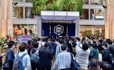 2019年11月1日(金)に福岡市中央区天神にゲームセンター「セガ福岡天神」がオープンしました。開店初日の様子をお届けします。