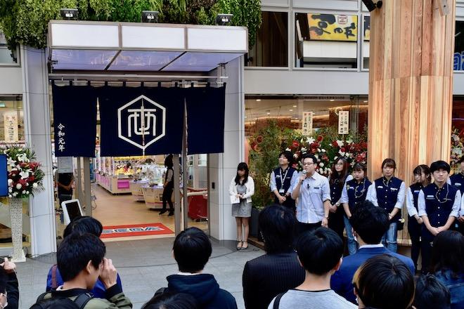 2019年11月1日(金)に福岡市中央区天神にゲームセンター「セガ福岡天神」がオープンしました。店長からご挨拶
