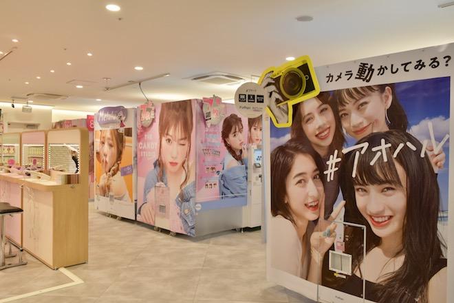 2019年11月1日(金)に福岡市中央区天神にゲームセンター「セガ福岡天神」がオープンしました。2Fのプリコーナーの様子です。
