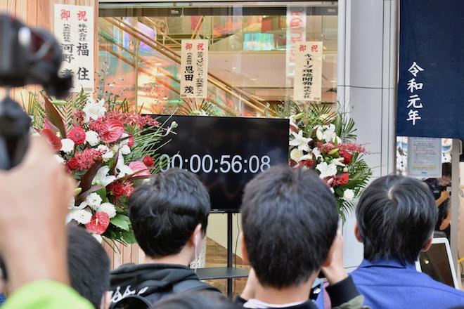 2019年11月1日(金)に福岡市中央区天神にゲームセンター「セガ福岡天神」がオープンしました。開店までのカウントダウンを皆で!