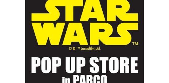 2019年12月6日(金)から12月25日(水)まで、福岡市中央区の福岡パルコで映画『スター・ウォーズ/スカイウォーカーの夜明け』公開記念 STAR WARS POP UP STORE in PARCOが開催されます。
