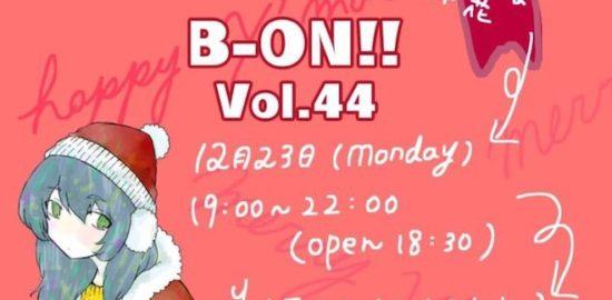 2019年12月23日(月)に大分県別府市のSETENTA E SETEで「びーおん!! vol.44」が開催されます。
