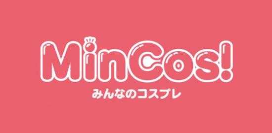 福岡県のコスプレイベント「みんコス」(みんなのコスプレ、MinCos!)