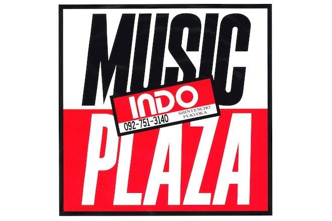 ミュージックプラザ インドウは福岡市中央区の新天町にあるCDショップで、店内2階がライブイベント会場です。