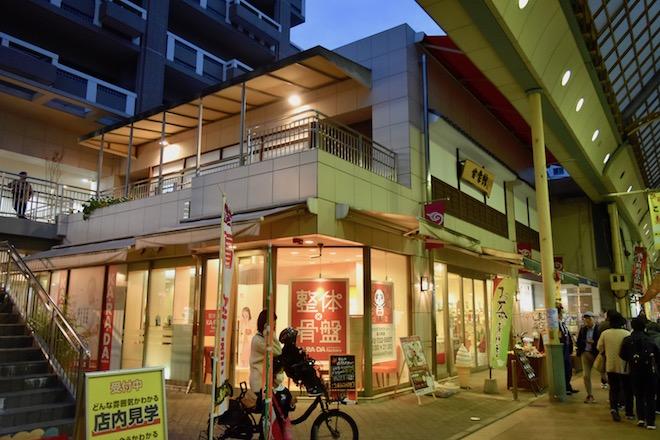 2019年11月25日(月)から11月26日(火)まで福岡市中央区の甘棠館(かんとうかん)Show劇場で謎解きイベント「ナシカ THE カーニバル 甘棠館Show劇場からの脱出」が開催されました。26日(火)の様子をフォトレピートでお届けします。