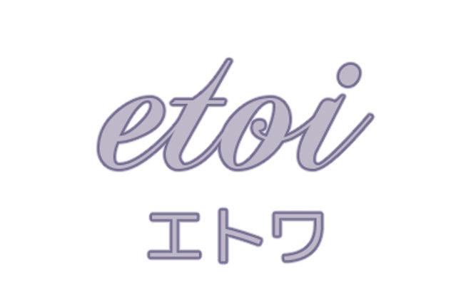 etoi(エトワ)は主に福岡県で開催される、男性同士の恋愛・BL(ボーイズラブ)に関連する創作BLオンリー同人誌即売会です。