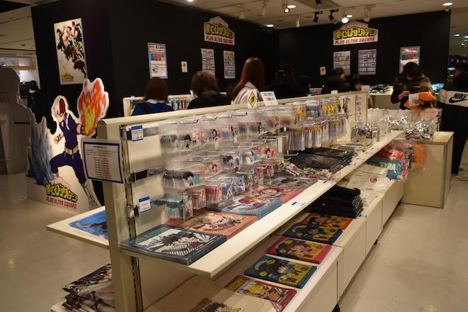 2019年12月28日(土)から2020年1月13日(月・祝)まで、福岡市中央区の福岡パルコで展示&グッズ販売イベント「僕のヒーローアカデミア PLUS ULTRA SQUARE」が開催されます。