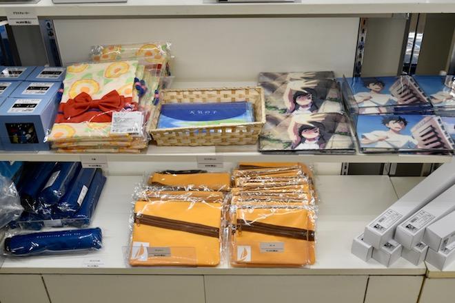 )まで、福岡市中央区の博多大丸 福岡天神店で新海誠 監督作品「天気の子」展が開催されます。