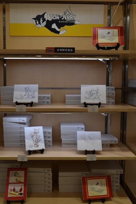 2020年1月2日(木)から1月13日(月・祝)まで福岡市中央区の福岡三越 9階 三越ギャラリーで「トムとジェリー展」が開催されます。
