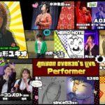 2020年6月14日(日)に熊本市新市街のぺいあのPLUS'で「Anison Over 30's Live」が開催されます。