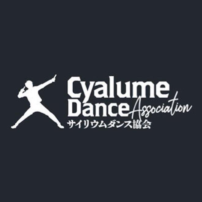 一般社団法人 国際サイリウムダンス協会