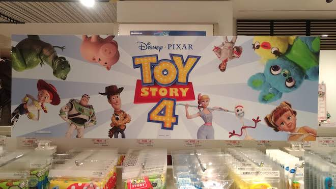 2020年2月6日(木)から2月16日(日)まで、福岡市天神の福岡パルコで「ピクサーグッズ ポップアップストア」が開催されます。ディズニー&ピクサー最新作の映画『2分の1の魔法』が3月に全国で公開されることを記念して物販イベントが行われることになりました。