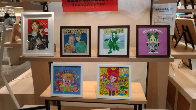 2020年2月1日(土)から2月15日(土)まで、福岡市の博多マルイ2階イベントスペースで、STUDIO FCOXによる漫画風の似顔絵イラスト展示「旅するギャラリー」が開催されます。