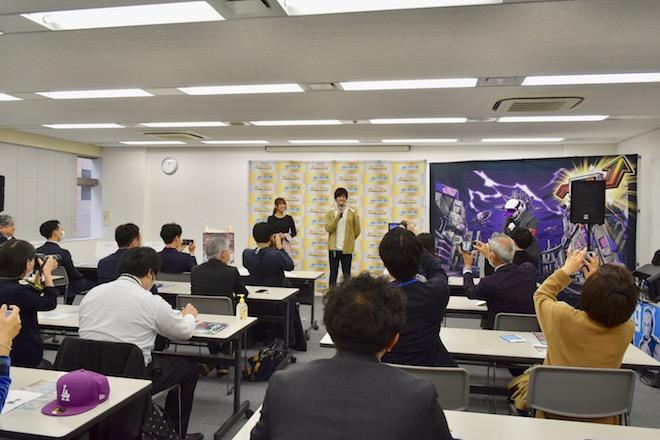 2020年3月30日(月)に福岡市の大賀博多駅前ビルで「ドゲンジャーズ 放映前公式記者会見」が開催されました。記者会見の様子