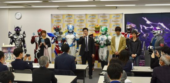 2020年3月30日(月)に福岡市の大賀博多駅前ビルで「ドゲンジャーズ 放映前公式記者会見」が開催されました。大賀社長や関係者一同