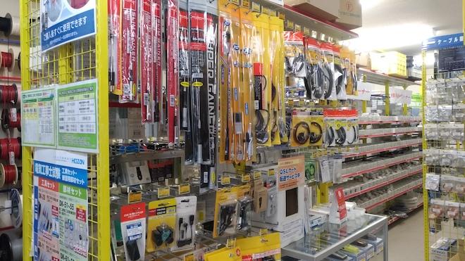 福岡市の電子部品・半導体パーツショップ「マルツ博多呉服町店」PC周辺機器