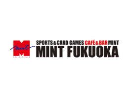 MINT福岡店は福岡市にあるスポーツカード&カードゲームショップです。