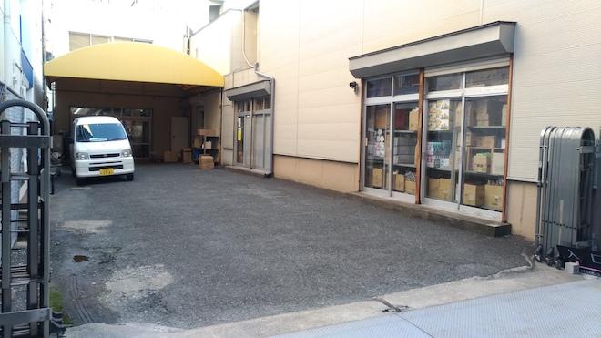 福岡市博多区中呉服町にある駄菓子屋「奥村商店」