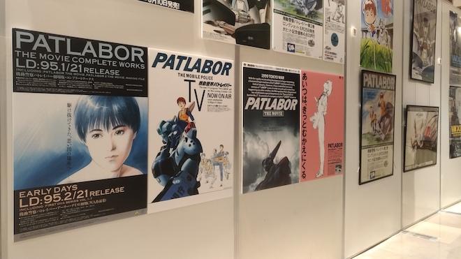 2020年3月14日(土)から3月29日(日)まで、福岡市の博多マルイ5Fイベントスペースで「機動警察パトレイバーPOP UPショップ&ポスター展」が開催されます。イラスト展示やグッズ販売あり。