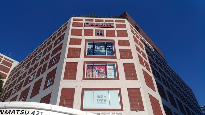 2020年3月25日(水)から5月24日(日)まで福岡市六本松の福岡市科学館でストリートファイター「俺より強いやつらの世界展」が開催