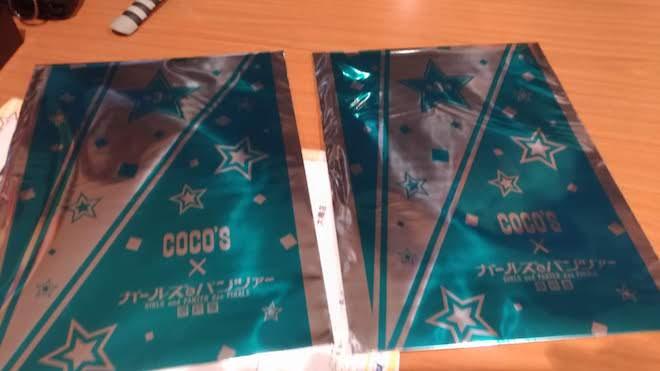 2020年4月15日(水)~4月28日(火)までの期間、全国のココス店舗でガルパン×ココス「ココス道応援します!!キャンペーン」第3弾が開催されます。