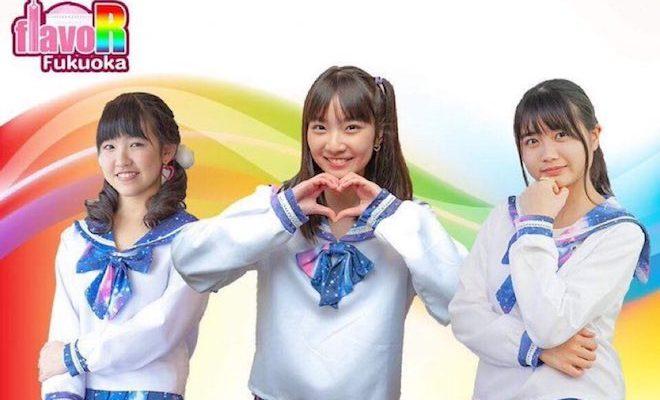 """福岡flavor は全国展開をめざす新アイドルグループflavorの九州地区旗艦ユニットです。福岡、佐賀の両県を中心に、山口、大分、熊本などで精力的にライブ活動をこなすとともに、各地のイベントにも積極的に出演し皆様への浸透を はかっている新しいスタイルの地元出身のアイドルユニットです。flavor グループのセンターユニット・東京flavor は昨年""""徳間ジャパン""""よりオリジナル曲「アリス」で全国メジャーデビューを果たし、フランスやカナダを始めタイや台湾などアジア各地でも開催されたJapan EXPOのステージにも出演、海外展開も視野に頑張っています!期待の新人たちに、皆さん応援宜しくお願いします!"""