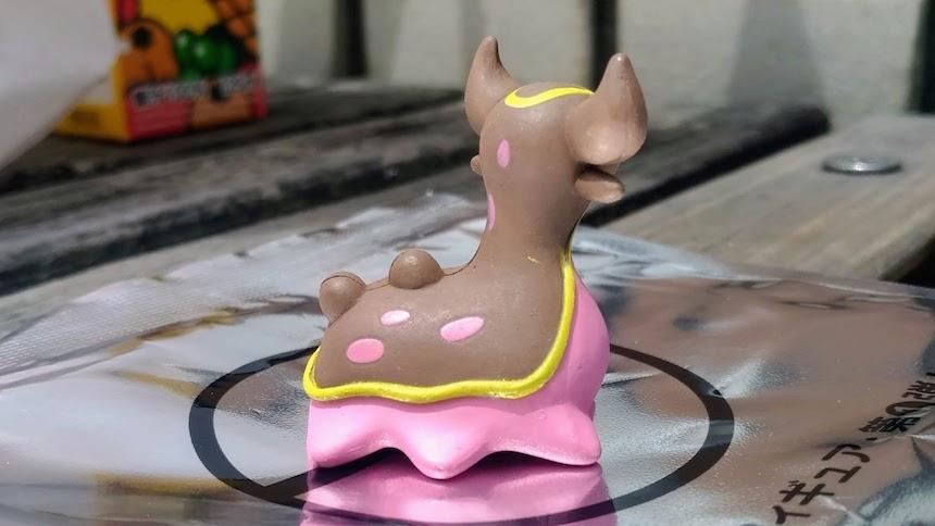 トリトドン(にしのうみ)-ポケ盛り牛ドンセット