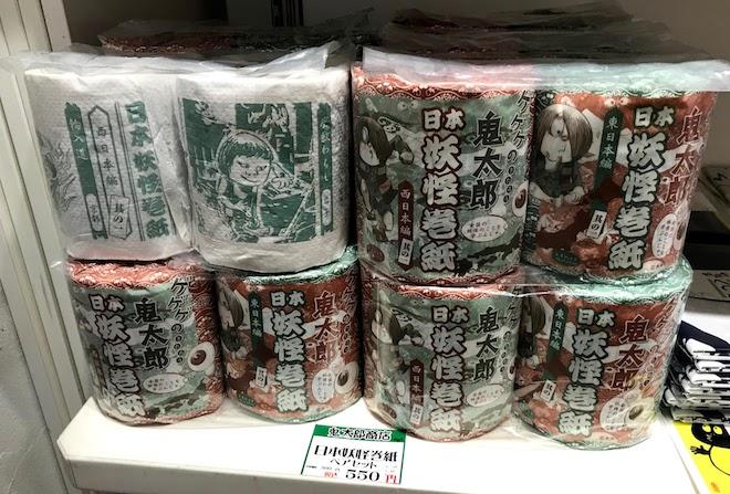 2020年6月11日(木)から29日(月)までの期間、福岡市中央区天神の福岡PARCO本館で「鬼太郎商店」が開催