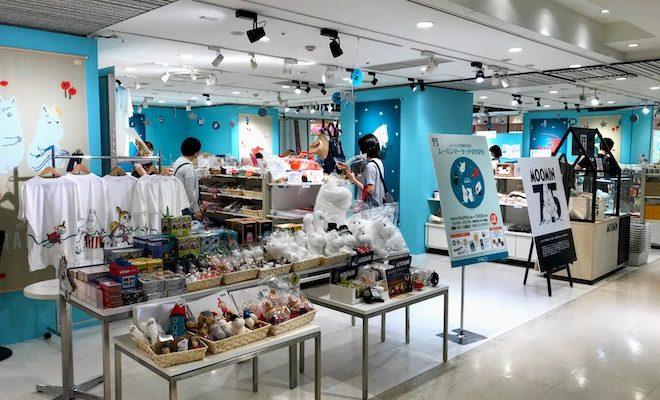 2020年6月26日(金)から7月12日(日)まで、福岡市天神の福岡パルコ本館8Fパルコファクトリーで「ムーミンマーケット2020」が開催されます。