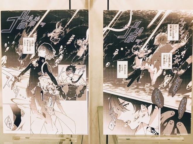 2020年6月19日(金)から7月6日(月)まで、福岡市の博多マルイ5Fイベントスペースで「潤宮るか展 in 博多マルイ」が開催されます。潤宮るかさんの新作コミック『キオクとキオク』の連載開始を記念して複製原画展示