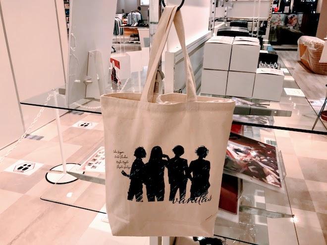 2020年6月19日(金)から7月6日(月)まで、福岡市の博多マルイ5Fイベントスペースで「潤宮るか展 in 博多マルイ」が開催されます。