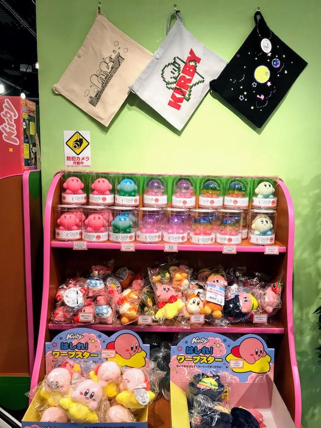 2020年7月17日(金)から8月2日(日)まで、福岡市天神の福岡パルコ本館8F パルコファクトリーで「星のカービィ ポップアップ ショップ」が開催されます。
