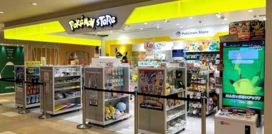 ポケモンストア 新千歳空港店 (北海道)