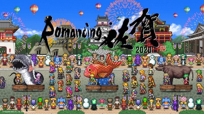 「ロマンシング佐賀」は、佐賀県と相性の良い語感をもつスクウェア・エニックスの人気ゲーム「サガ」シリーズが手を取り合い、お互いの魅力を発信するプロジェクトです。「サガ」シリーズ30周年という節目に、より強く末長い関係を築き、お互いを盛りあげるべく、再始動する運びとなりました。