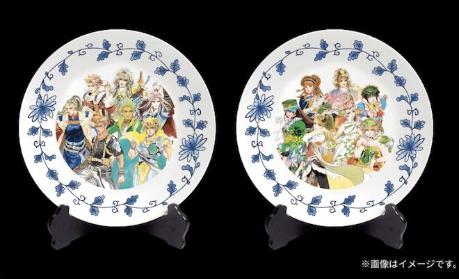 投票された方の中から抽選で、スクウェア・エニックス 河津秋敏 氏の直筆サイン入り「有田焼 男皿/女皿セット」など佐賀県の名産品が合計100名にプレゼントされます。