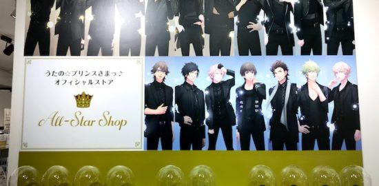 うたの☆プリンスさまっ♪ オフィシャルストア「All-Star Shop」が、福岡パルコ本館5F特設会場で、2020年8月14日(金)~9月6日(日)の期間限定で開催されます。