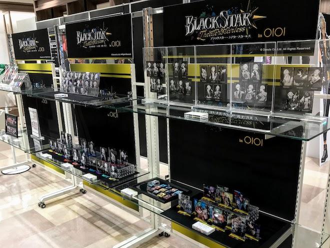 2020年8月7日(金)から8月16日(日)まで、福岡市の博多マルイ5Fイベントスペースで「ブラックスター・シアタースターレス in OIOI」が開催されます。YSK氏の描きおろしイラストを使用したグッズの販売や、カウントダウンイラスト展示などが行われます。