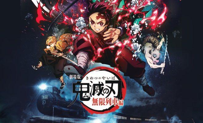 2020年9月29日(火)から12月28日(月)までの期間、福岡市を中心に九州の各所でTVアニメ「鬼滅の刃」×JR九州キャンペーンが実施されます。