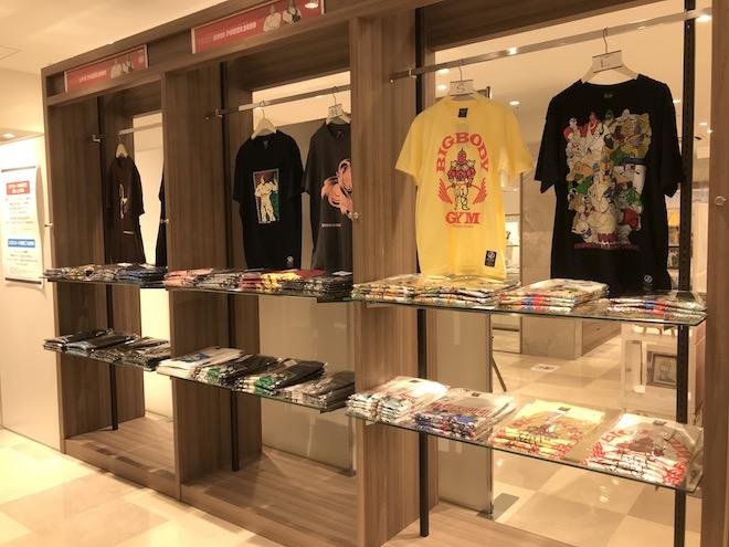 2020年9月10日(木)から9月21日(月)まで、福岡市の博多マルイ5Fイベントスペースで人気漫画『キン肉マン』のショップイベント「キン肉マンKMA POWER 2020 in HAKATA 」が開催されます。
