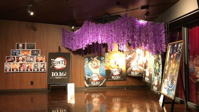 2020年10月16日(金)から福岡市のT・ジョイ博多で「劇場版「鬼滅の刃」無限列車編」が公開されます。