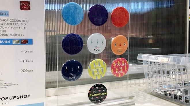 2020年10月16日(金)から10月25日(日)まで、福岡市の博多マルイ5Fイベントスペースで「EVANGELION POP UP SHOP CODE:0101」が開催されます。