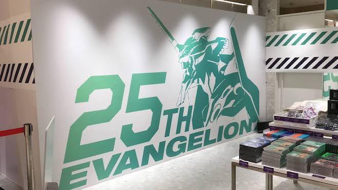 2020年10月9日(金)から11月4日(水)までの期間、福岡市天神の福岡パルコ本館2Fで、エヴァ25周年CD発売記念として「エヴァンゲリオン ポップアップストア」が展開